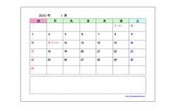 カレンダー(汎用)テンプレート - エクセルのひな形を無料ダウンロード