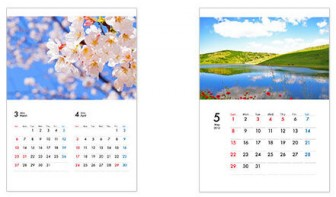 2016年カレンダー印刷のテンプレート|オリジナルグッズ作成は格安ネット印刷の【WAVE】