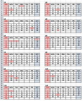 2016年(平成28年)カレンダー(1月~12月版)の無料ダウンロード「A4縦・年間カレンダー・日曜始まり」