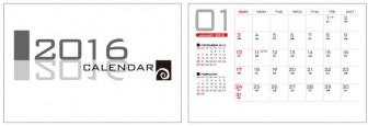 カレンダーテンプレートをダウンロードする:卓上カレンダー、オリジナルカレンダーなら販促株式会社のカレンダーダイレクト