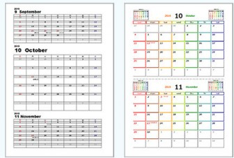 Excelカレンダー/エクセルカレンダー|ビジネステンプレートファクトリー|リコー RICOH