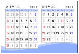2016年(平成28年)カレンダー無料ダウンロード|はがきサイズ・シンプルタイプ01