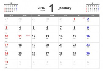 2015年 PDFカレンダー無料ダウンロード - 2016年、2017年のPDFカレンダーもご用意しています | ツクール.jp