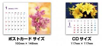 Illustrator カレンダー印刷用のテンプレート | 印刷のことなら印刷通販 【 プリントパック 】