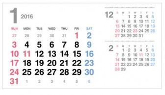 カレンダー玉(日付)画像データ | ダウンロード | Tooオリジナル出力マテリアル | 株式会社Too