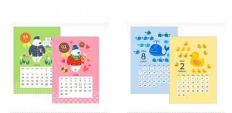 イラストカレンダー | カレンダー | Webプリワールド | エプソン