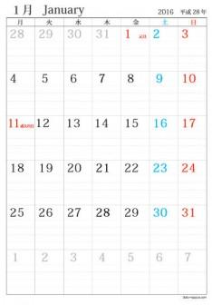2016年カレンダー(1~3月・月曜始)| 無料テンプレート(フォーマット)