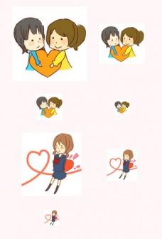 バレンタインのイラスト(友チョコ)