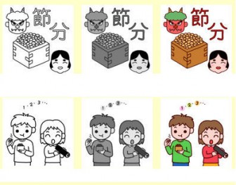 節分・豆まき2/冬の無料イラスト/冬の季節のイラスト素材