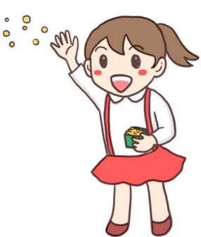 豆まきをする女の子(節分イラスト) | FLAT DESIGN::