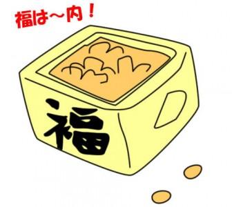 節分の豆のイラスト|フリーイラスト素材 変な絵.net