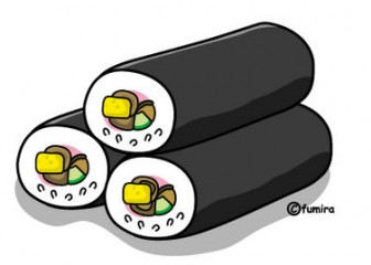 恵方巻き・まるかぶり寿司・太巻き(カラー)