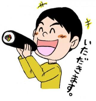 いただきますの声で恵方巻きの太巻き寿司を食べる子ども   無料イラスト配布サイトマンガトップ