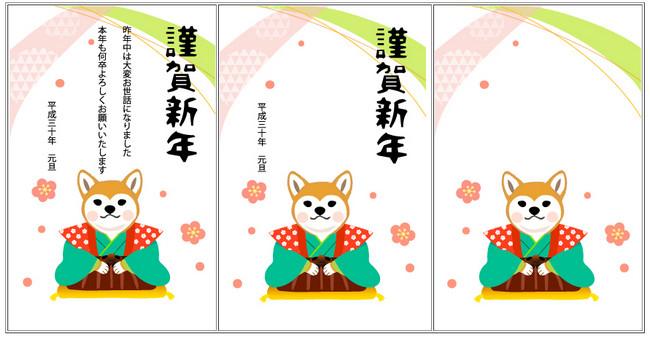 赤ずきんちゃんのかわいい犬の年賀状素材